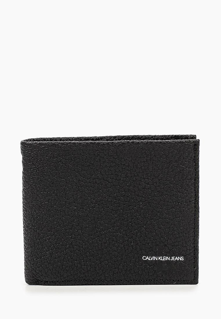 Кошелек Calvin Klein Jeans K50K506811