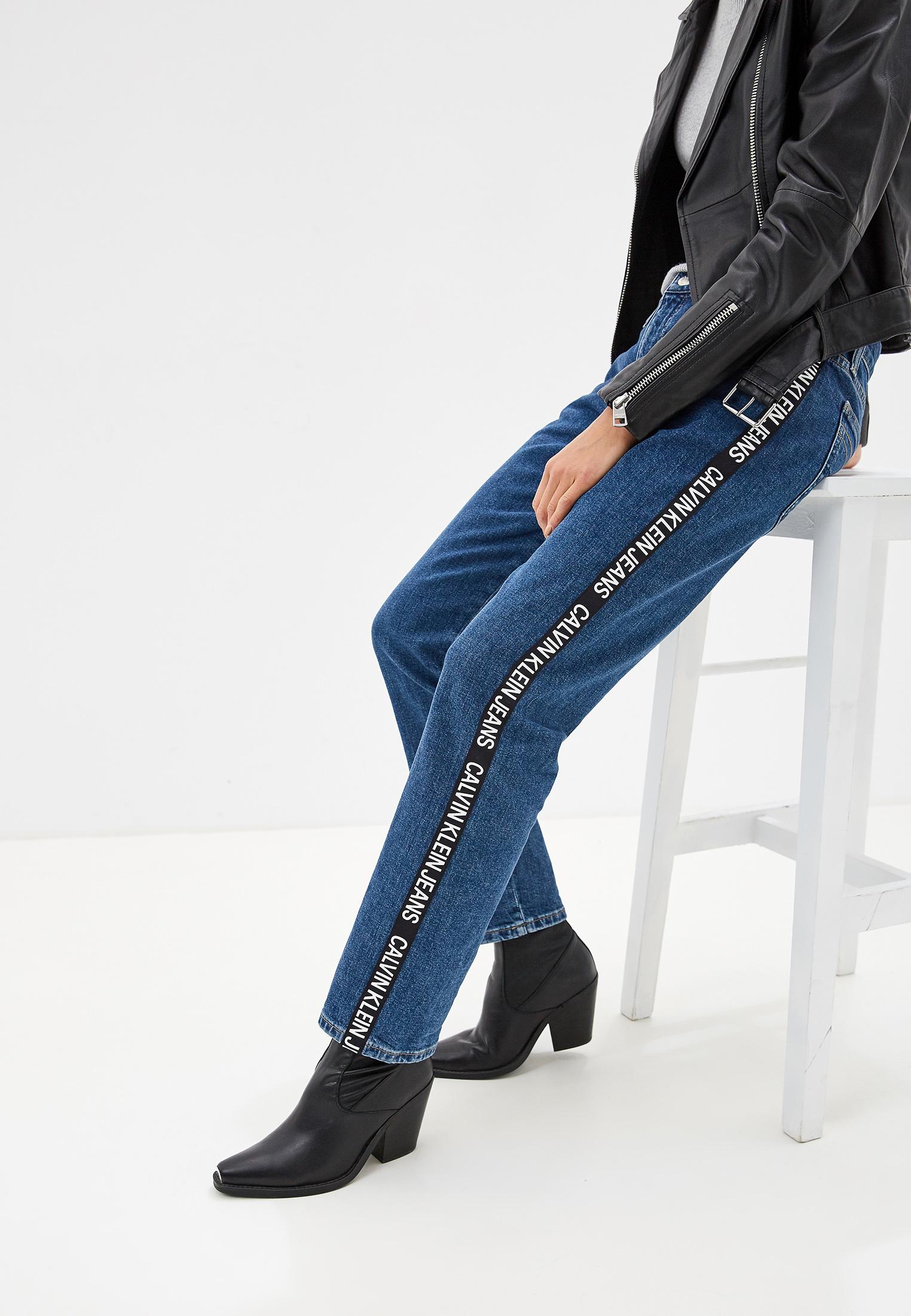 Зауженные джинсы Calvin Klein Jeans J20J211798