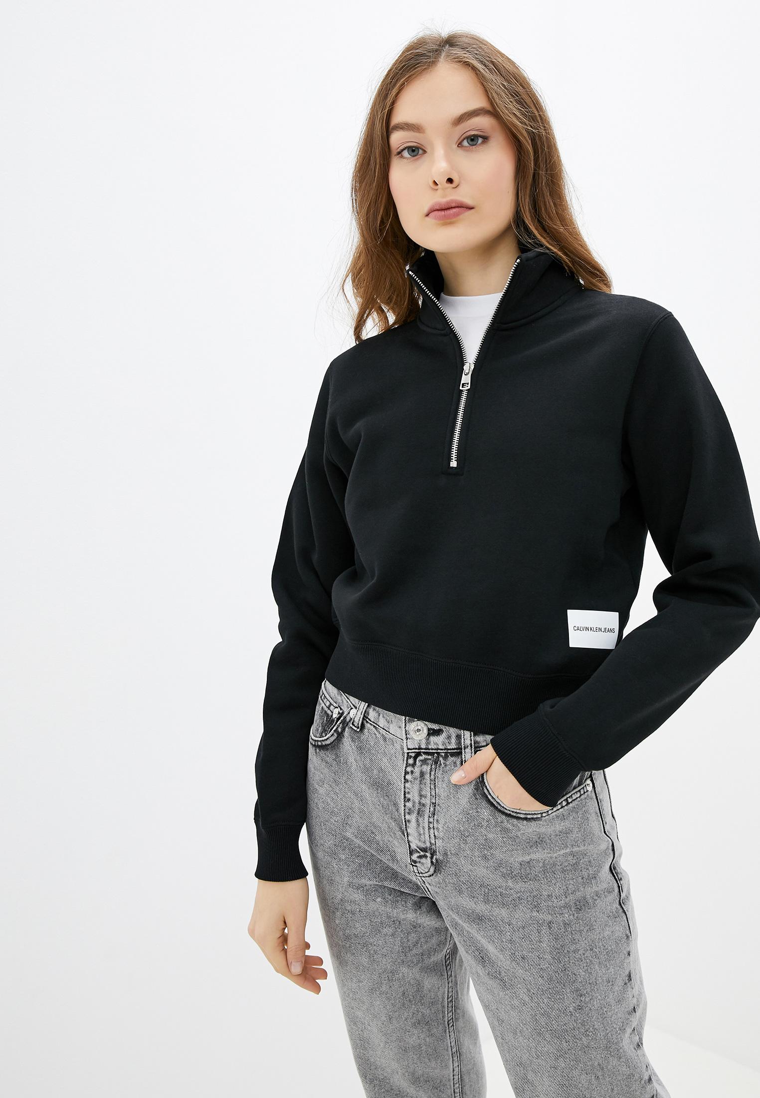 Олимпийка Calvin Klein Jeans J20J212242