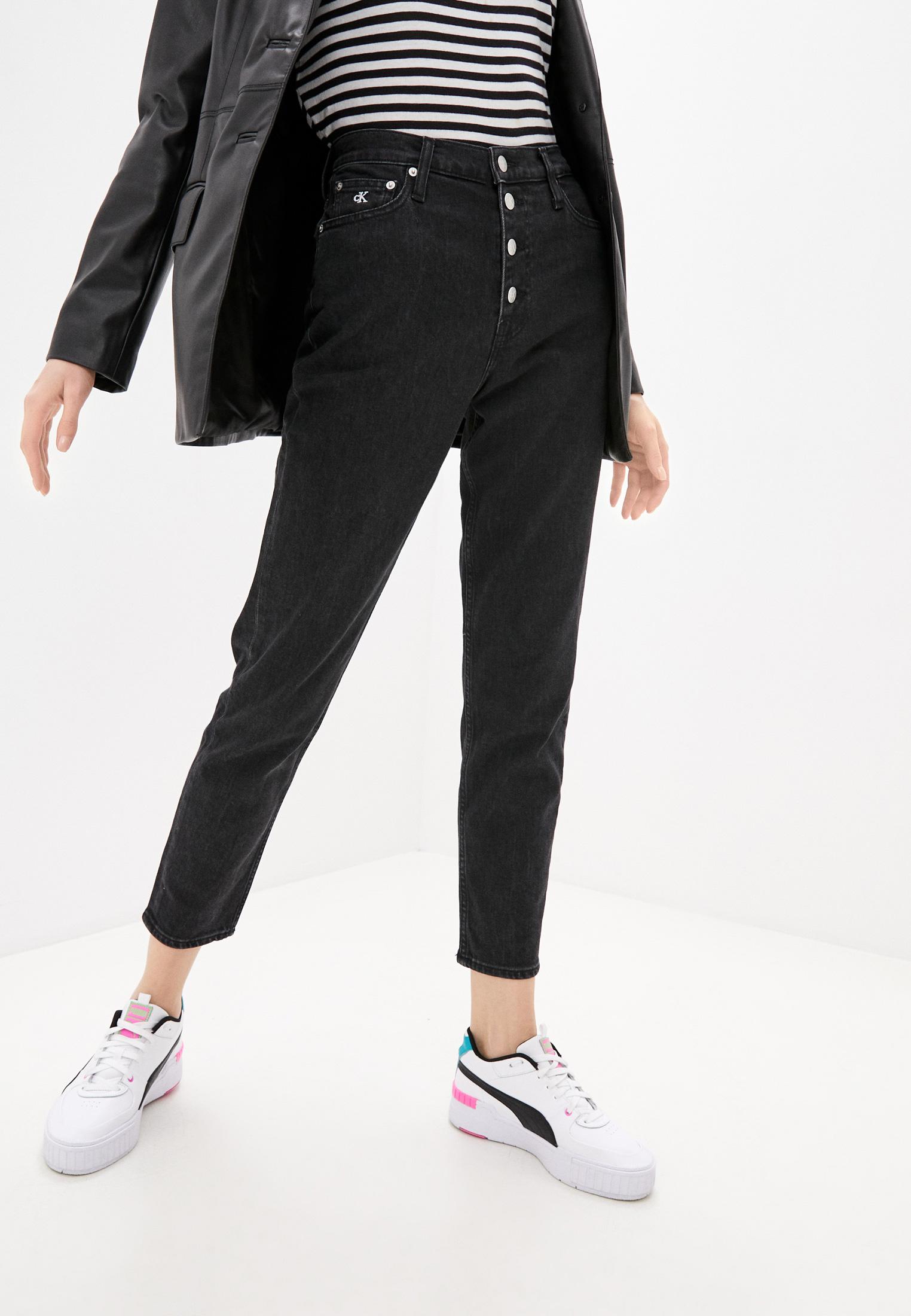 Зауженные джинсы Calvin Klein Jeans J20J216545