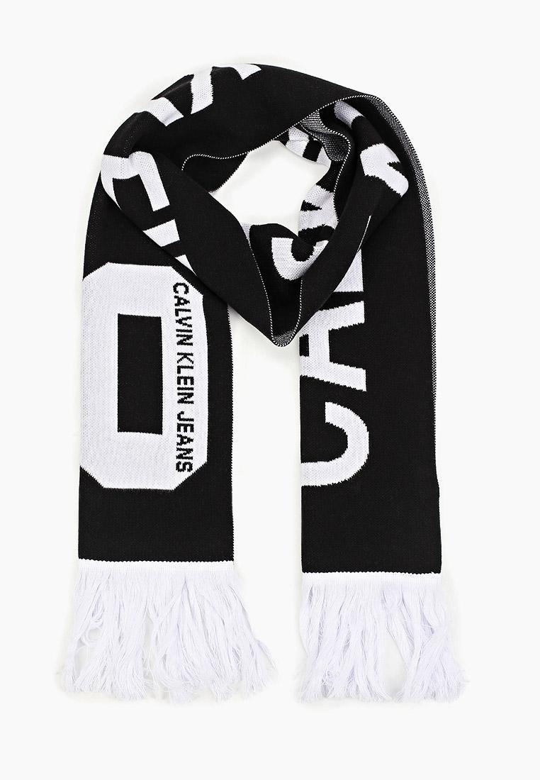 Шарф Calvin Klein Jeans K50K504943