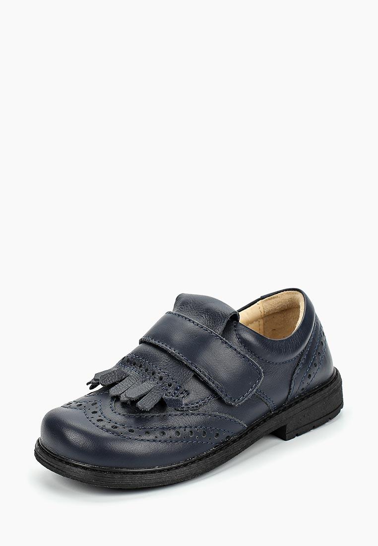 Туфли для мальчиков Chicco 1060529000000