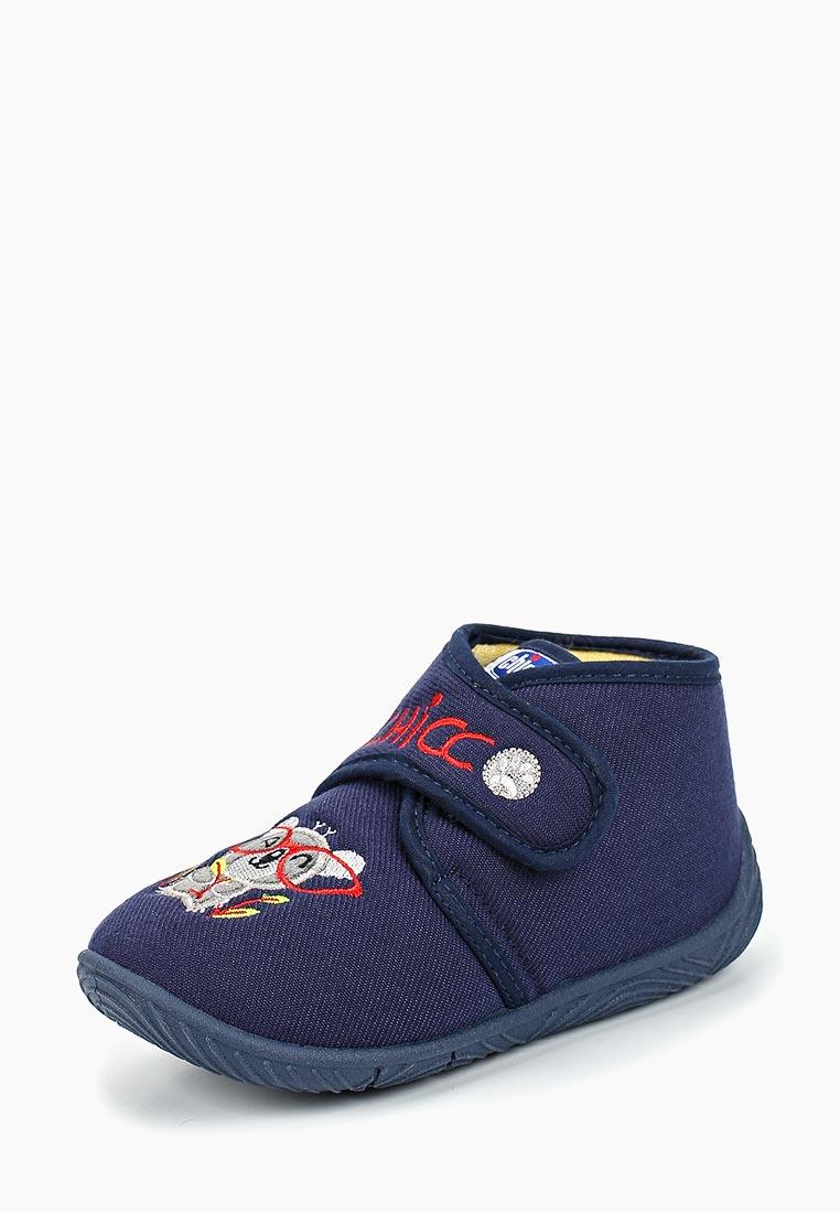 Домашняя обувь для мальчиков Chicco 1060722000000