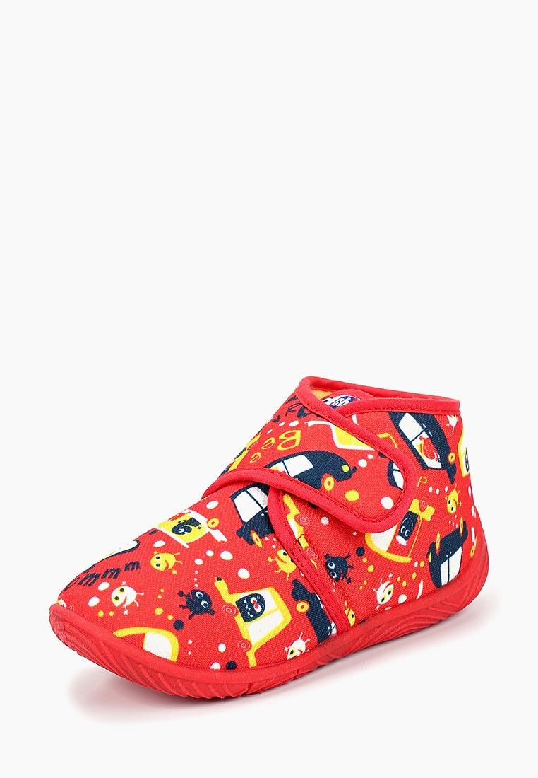 Домашняя обувь для мальчиков Chicco 1060723000000