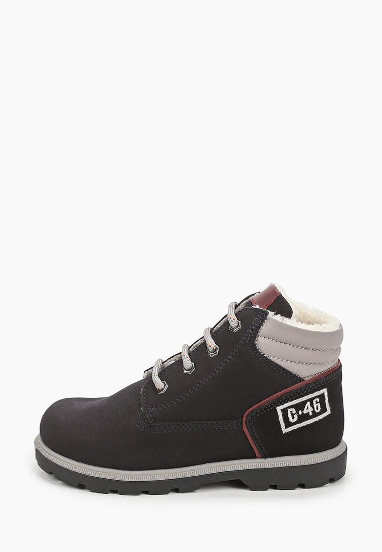 Ботинки для мальчиков Chicco Ботинки Chicco