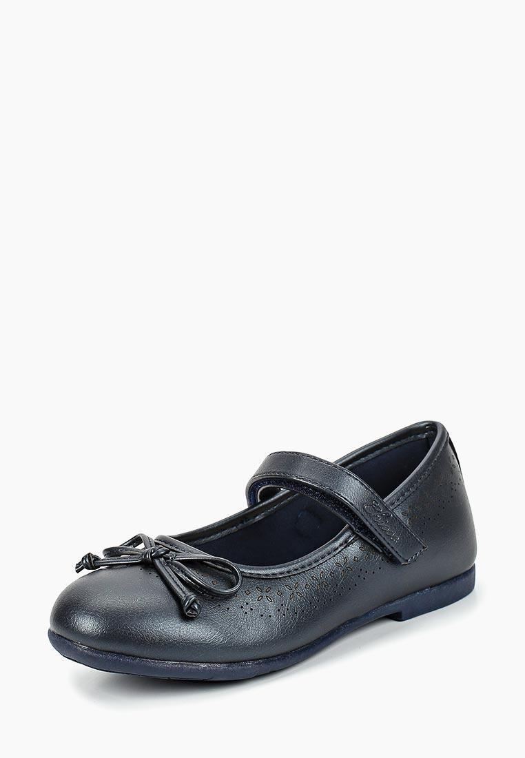 Туфли для девочек Chicco 1060573000000