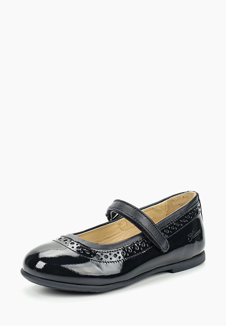 Туфли для девочек Chicco 1060575000000
