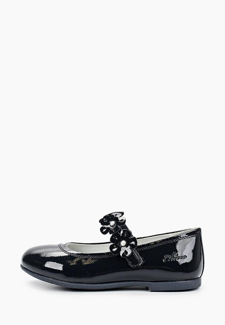 Туфли для девочек Chicco 1063639000000