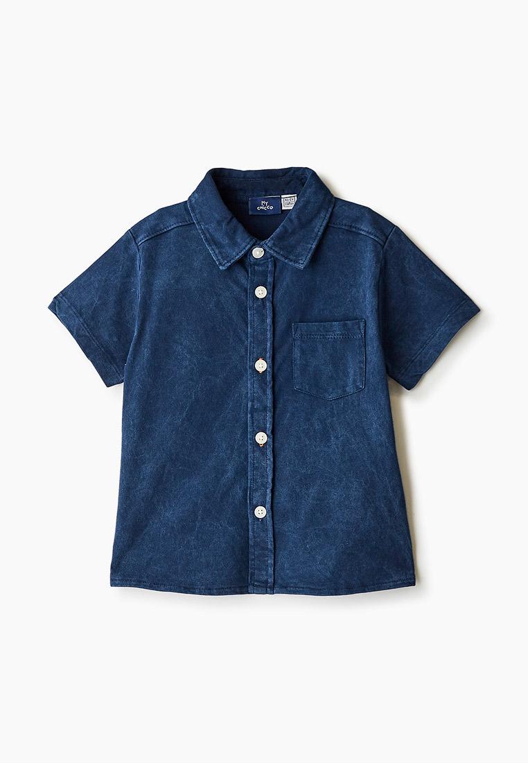 Рубашка Chicco 9066548000000