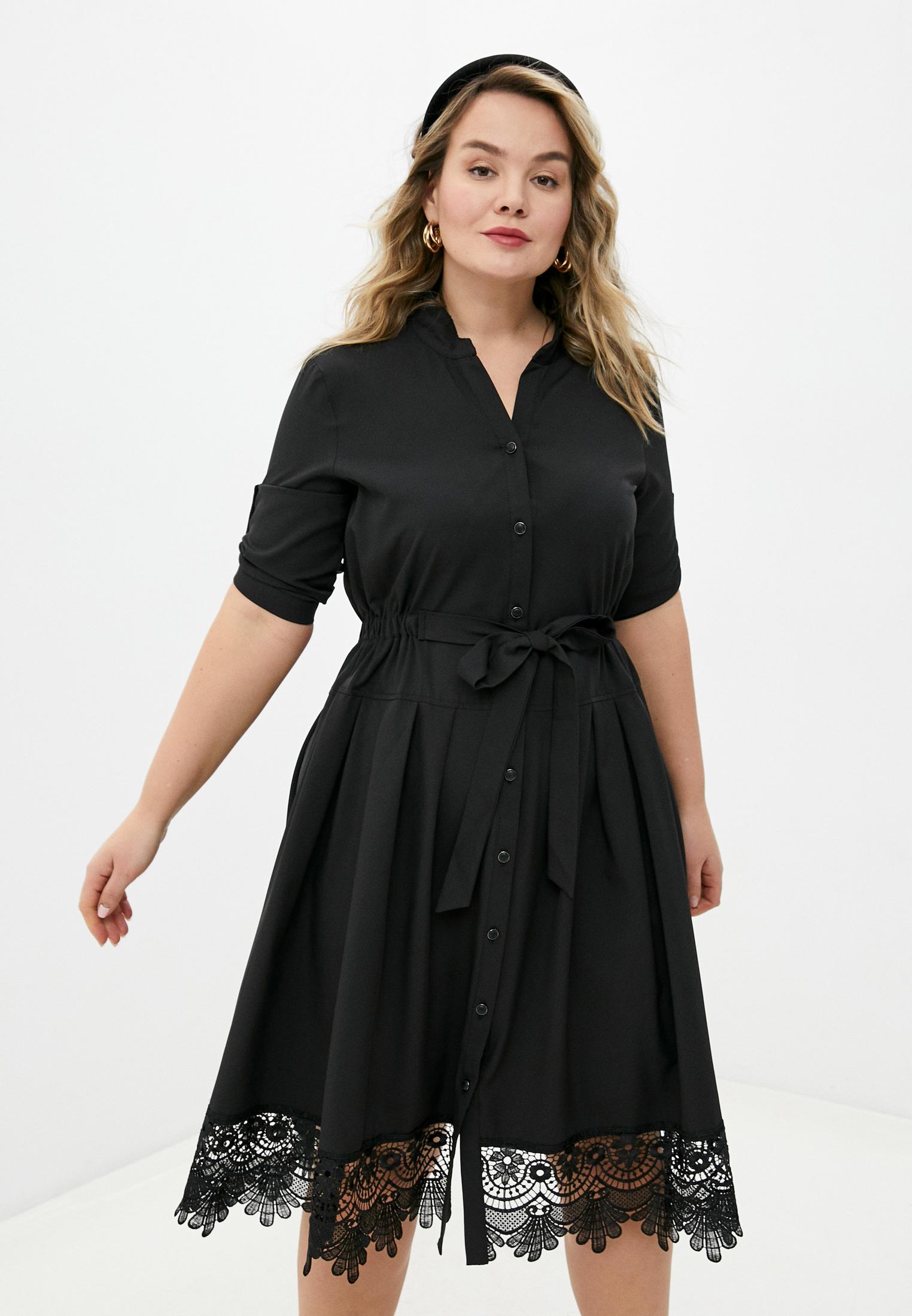 Повседневное платье Chic de Femme Платье Chic de Femme