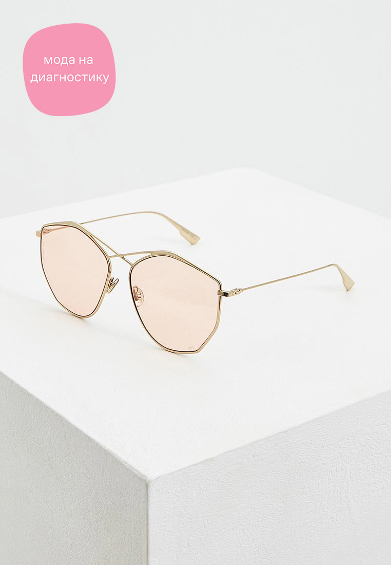 Женские солнцезащитные очки Christian Dior (Кристиан Диор) DIORSTELLAIRE4: изображение 16