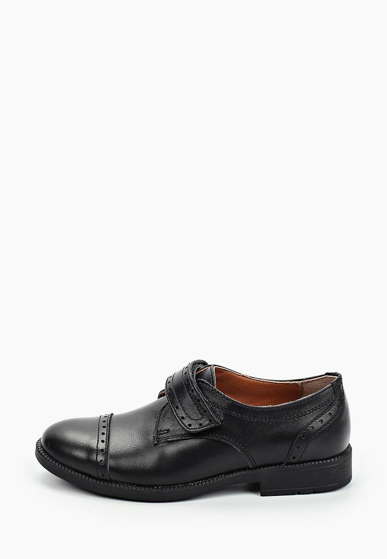 Туфли для мальчиков Choupette 20.002