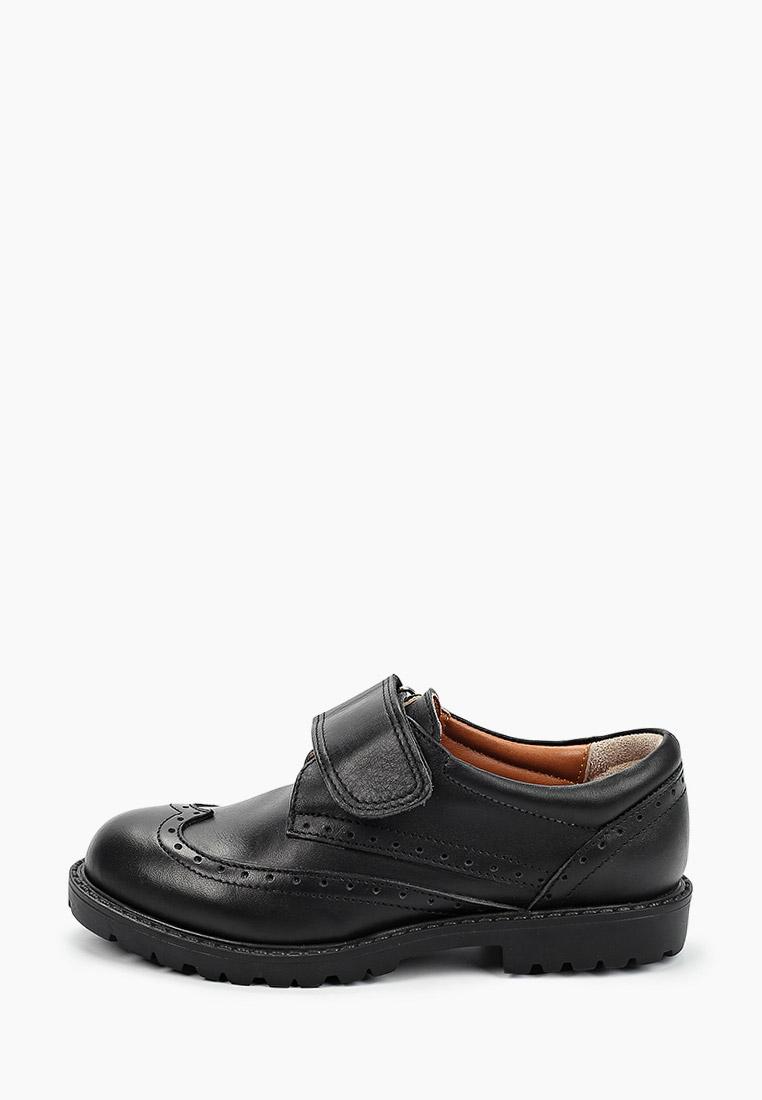 Туфли для мальчиков Choupette 20.006
