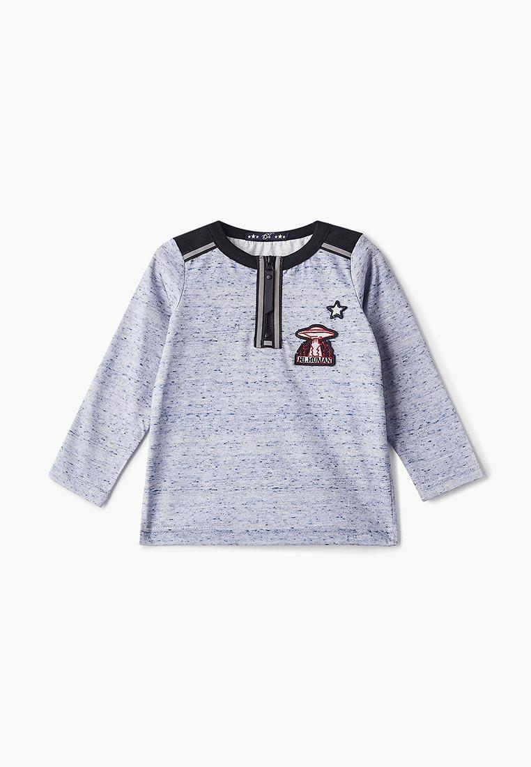 79973d2f3e20 Модная одежда для мальчиков - купить детскую одежду для мальчика в ...