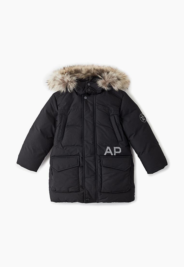 Куртка Choupette 57.8
