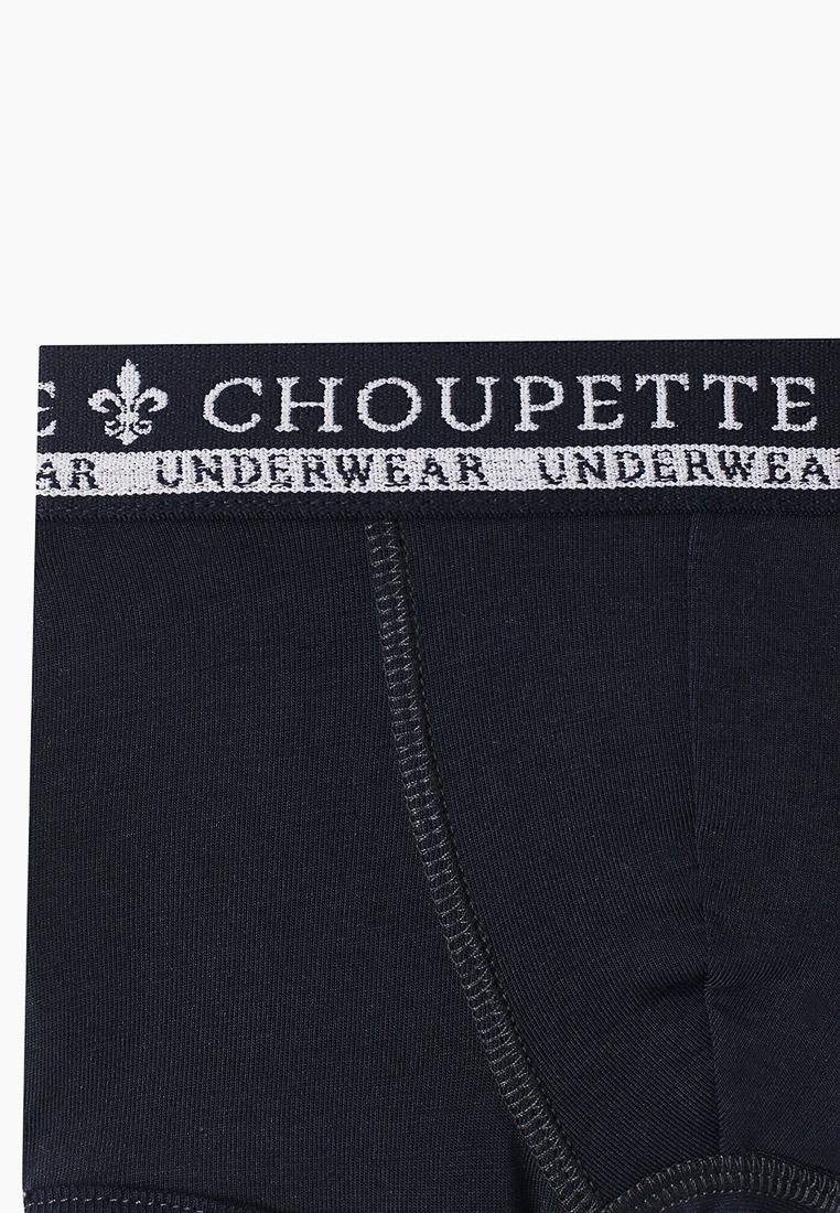 Комплект Choupette 6.4: изображение 3