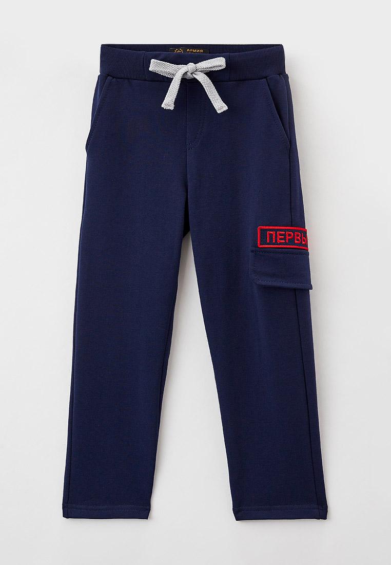 Спортивные брюки Choupette 122.8
