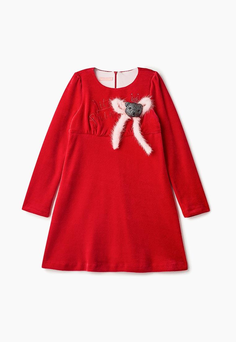 Повседневное платье Choupette 29.75