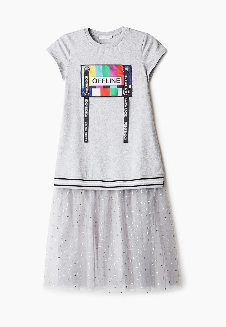 Повседневное платье Choupette 66.1: изображение 1