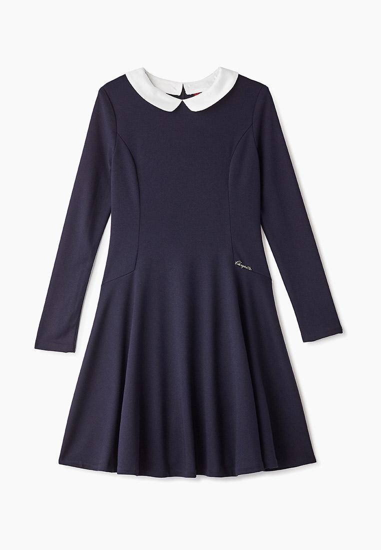 Повседневное платье Choupette 394.31