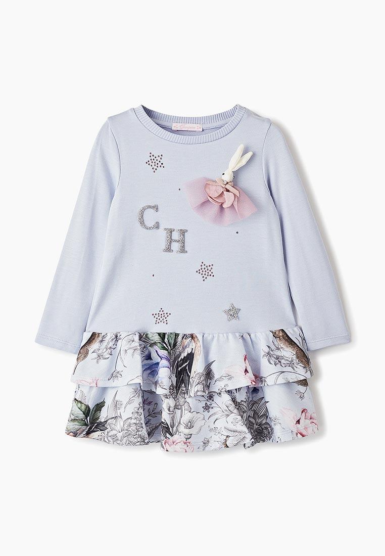 Нарядное платье Choupette 32.83