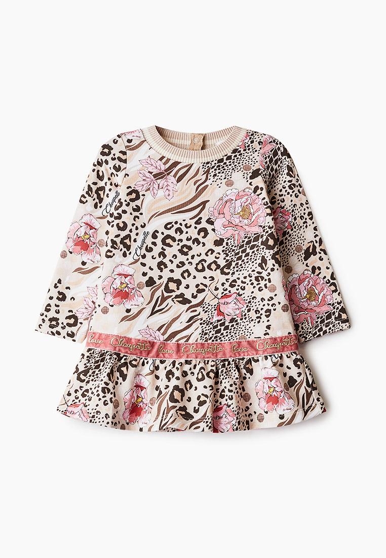 Повседневное платье Choupette 39.88