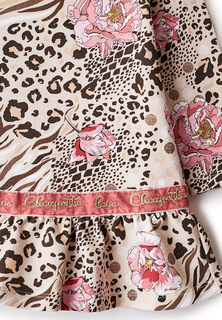 Повседневное платье Choupette 39.88: изображение 3