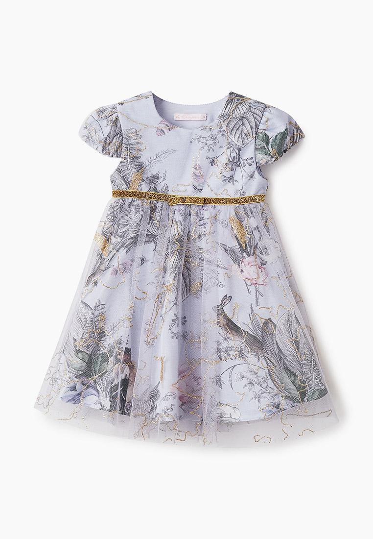 Нарядное платье Choupette 55.83
