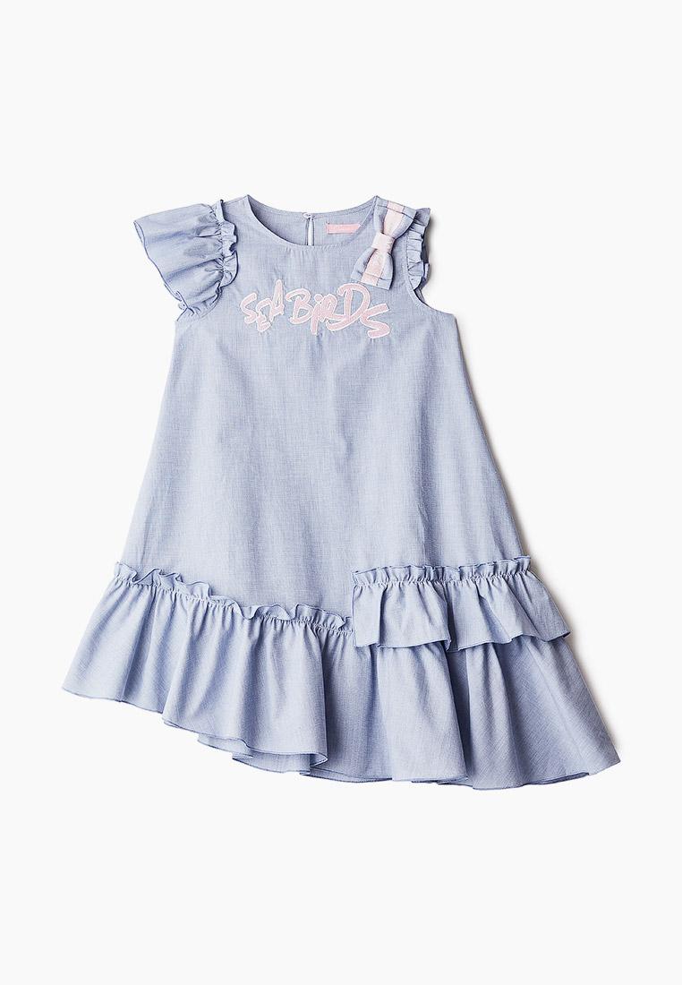 Повседневное платье Choupette 83.94