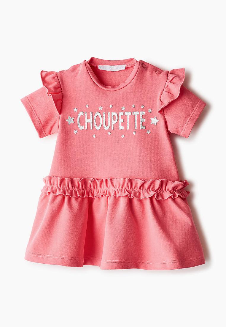 Повседневное платье Choupette 57.92