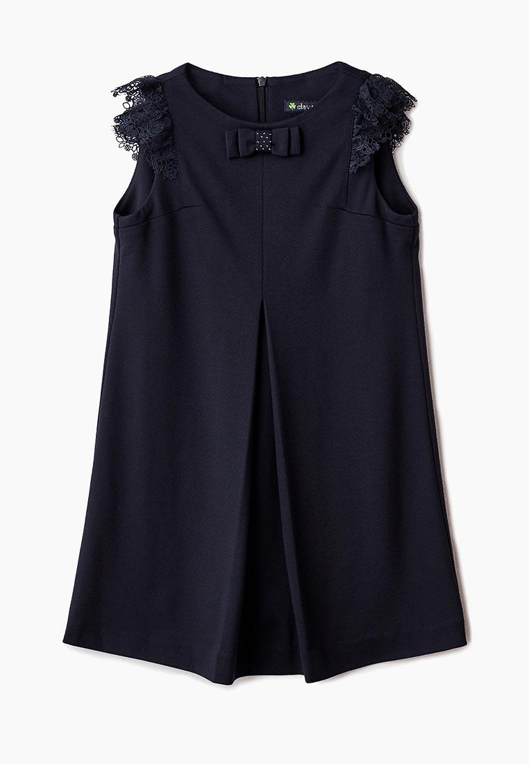 Нарядное платье Cleverly S8CD45-0202