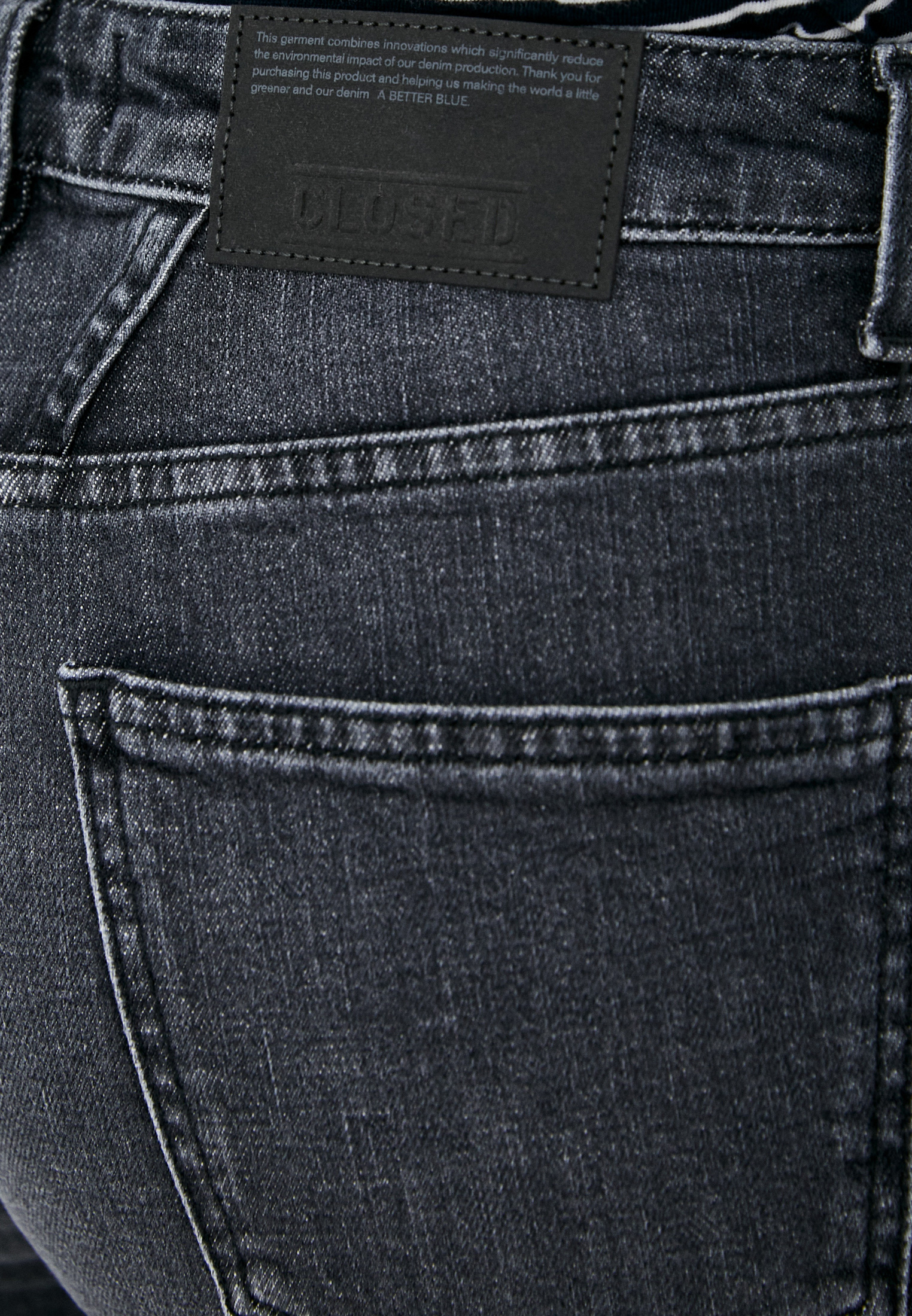 Прямые джинсы Closed C91994-05Q-2O: изображение 5
