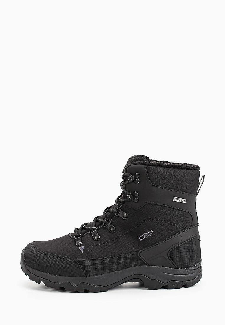 Спортивные мужские ботинки CMP 39Q4877