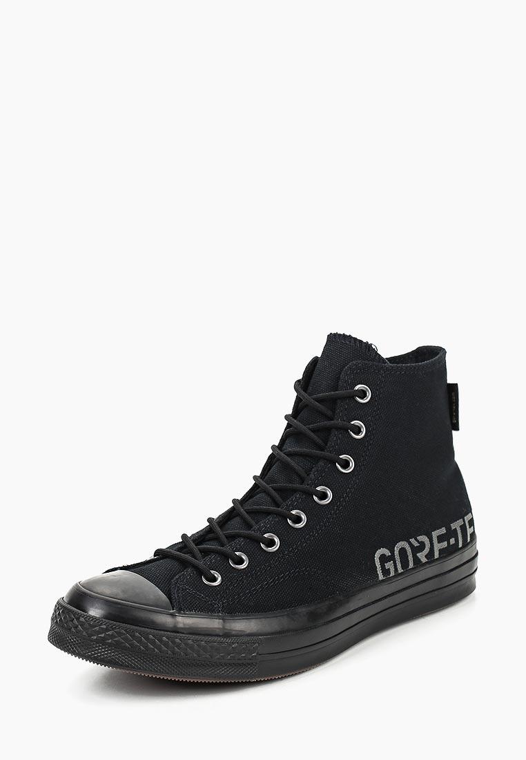 Мужские кеды Converse (Конверс) 162350