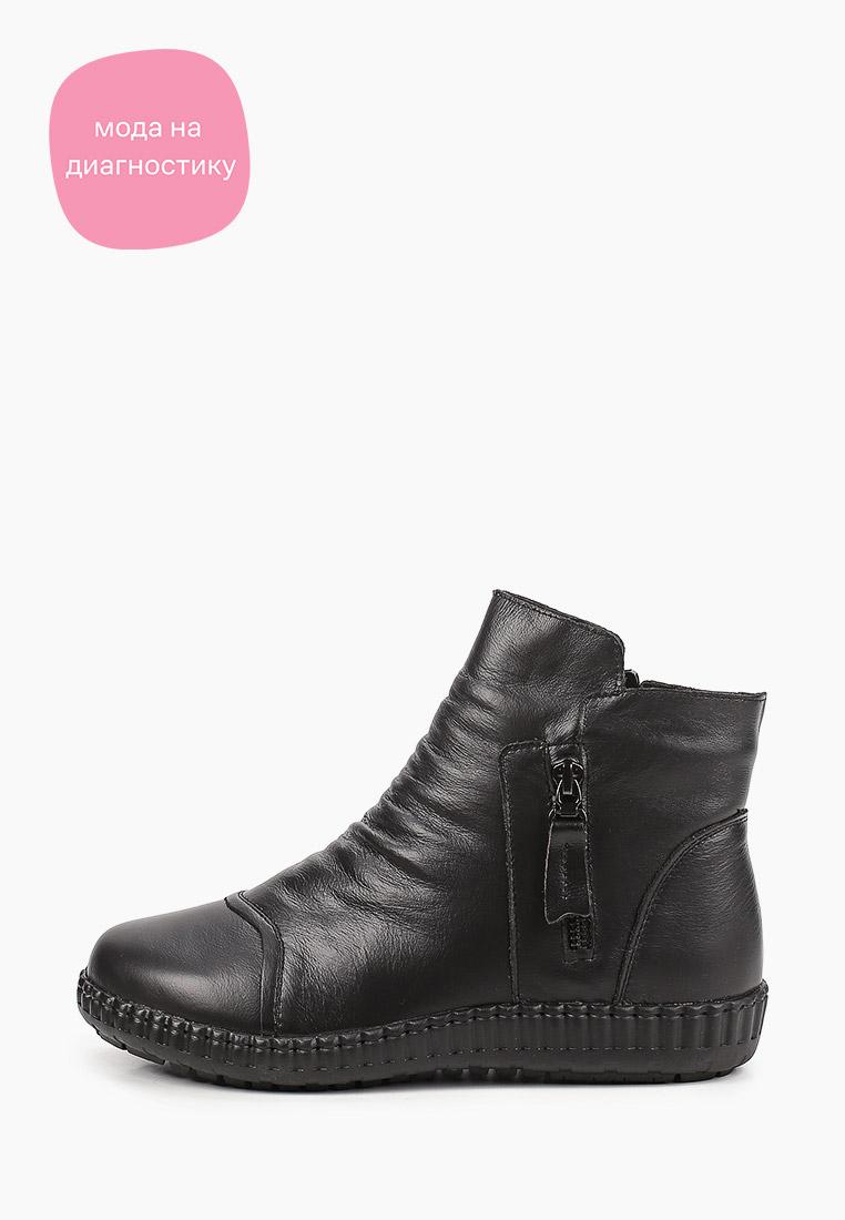 Женские ботинки Covani DB1691-1(Q)