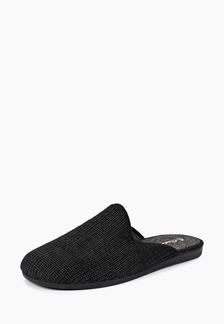 Мужская домашняя обувь Costa BP1289M