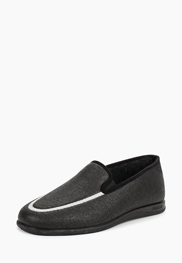 Мужская домашняя обувь Costa NC45028-31