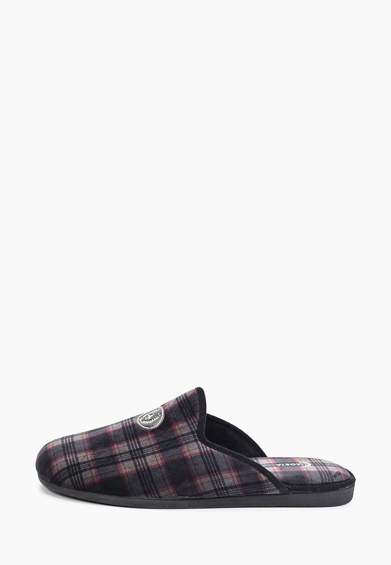 Мужская домашняя обувь Costa BP1205-95/I19