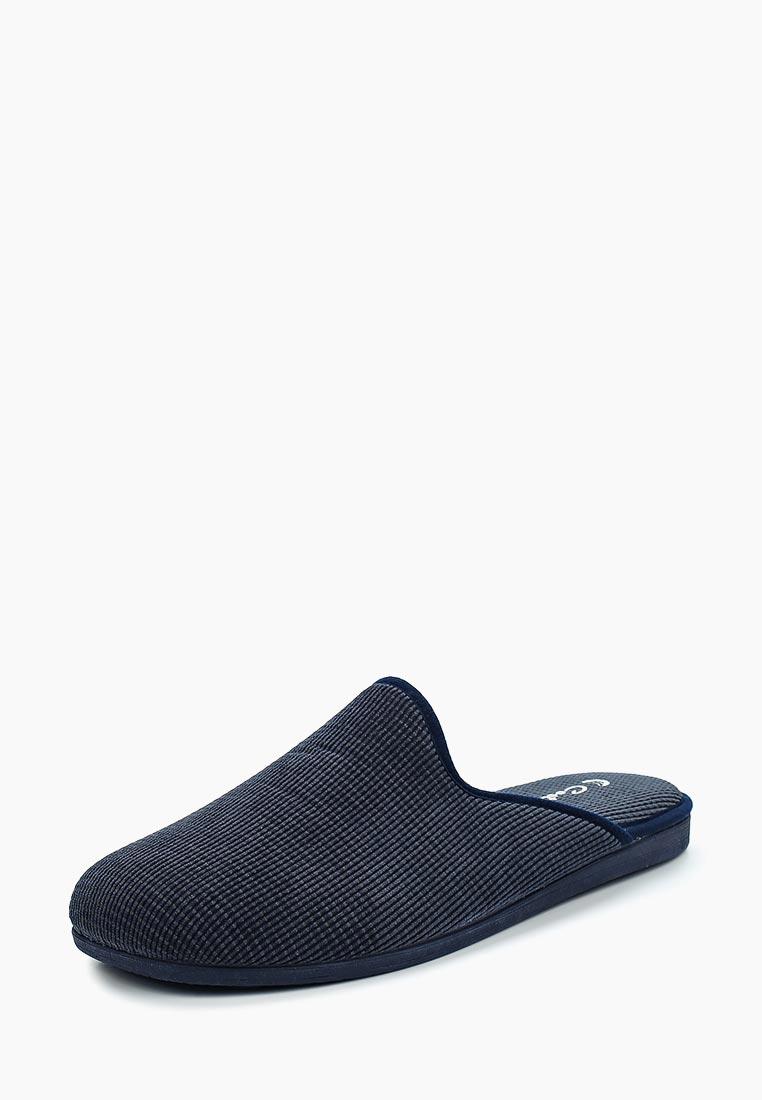 Мужская домашняя обувь COSTA BP1227: изображение 1