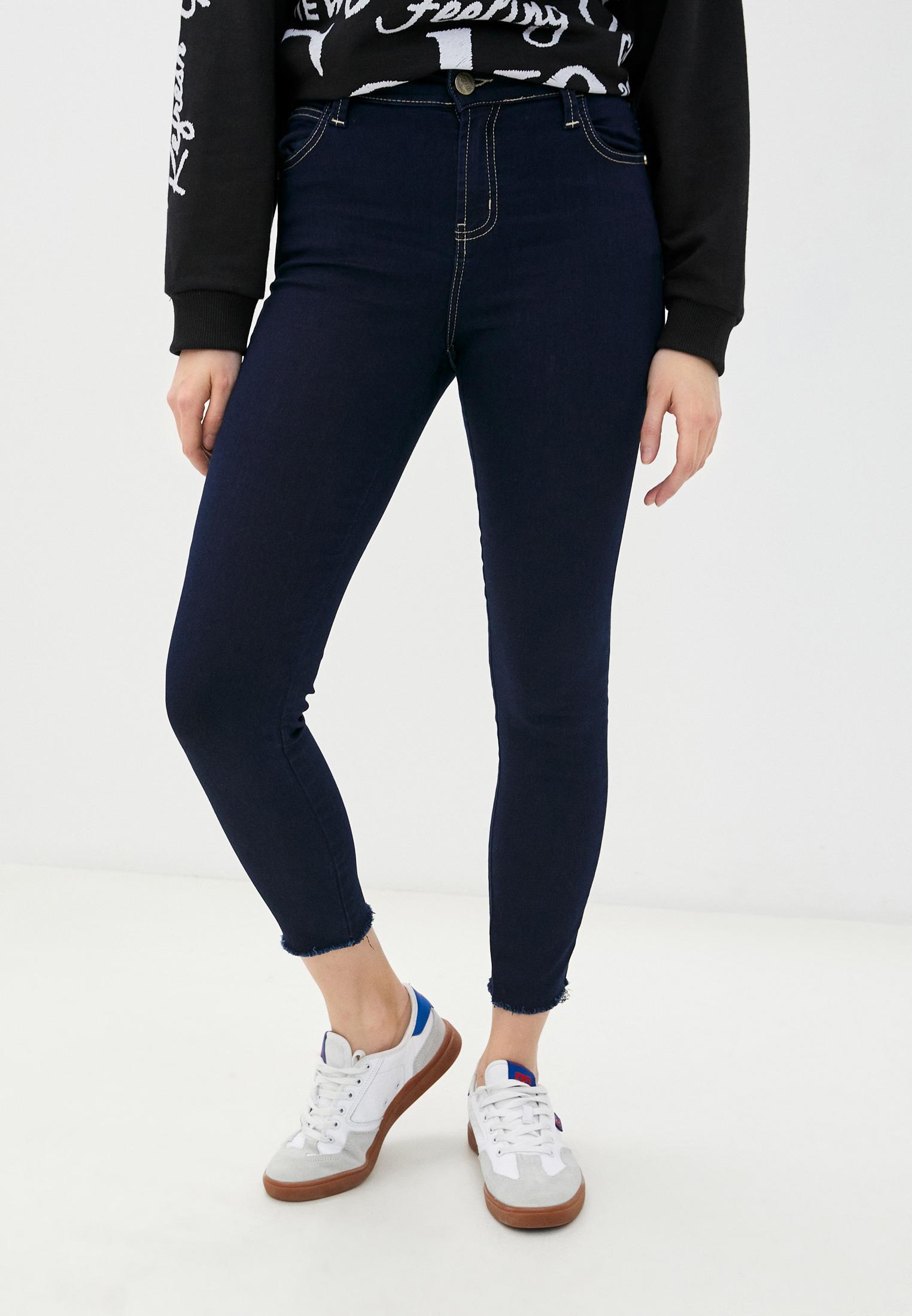 Зауженные джинсы Coca Cola Jeans 002.32.02969: изображение 1