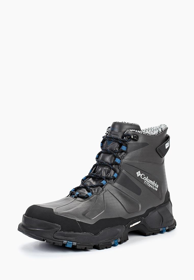Мужские спортивные ботинки Columbia 1830431
