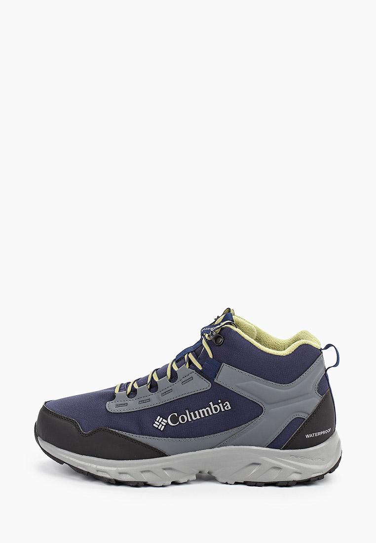 Мужские кроссовки Columbia (Коламбия) 1865611