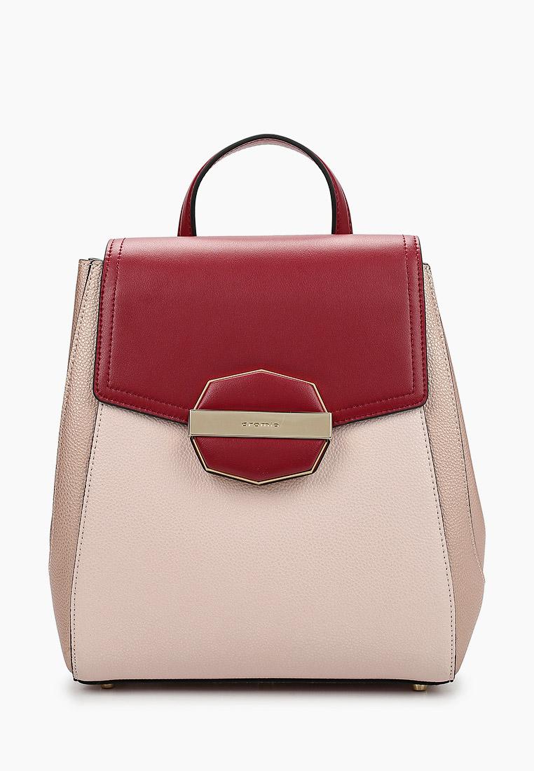 Городской рюкзак Cromia 1404745