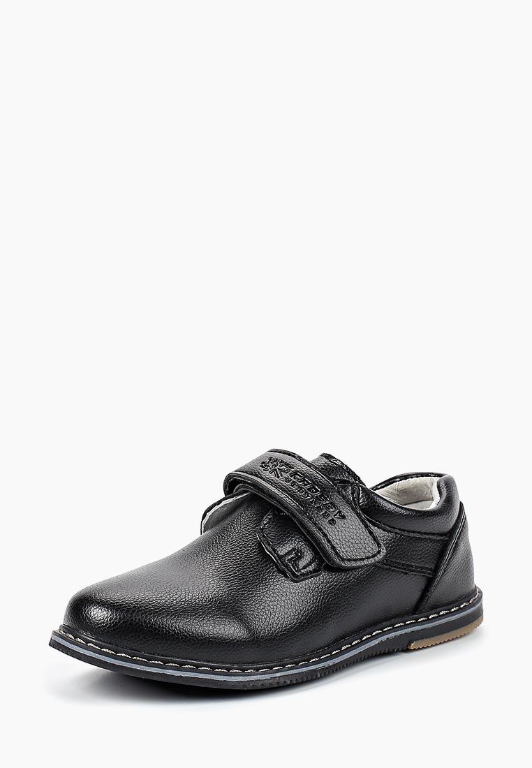 Обувь для мальчиков CROSBY 288128/01-01
