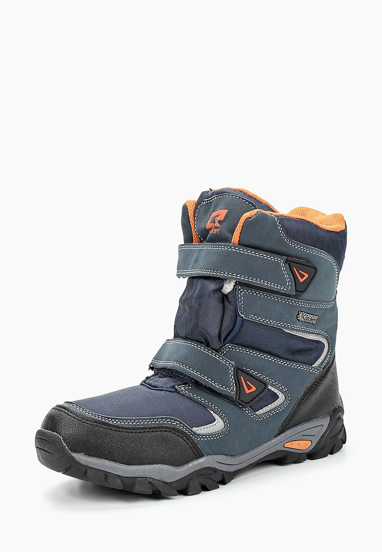 Ботинки для мальчиков CROSBY 288263/01-01
