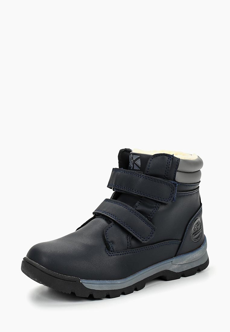Ботинки для мальчиков CROSBY 288368/01-03