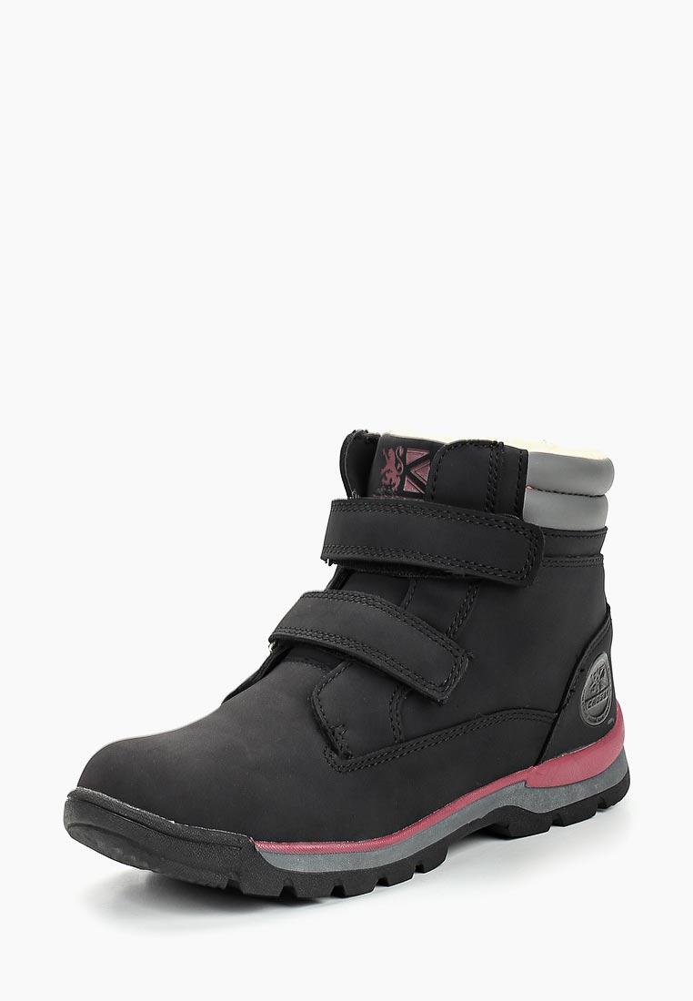 Ботинки для мальчиков CROSBY (КРОСБИ) 288368/01-04