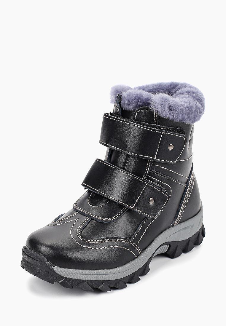 Ботинки для мальчиков CROSBY (КРОСБИ) 288377/01-01
