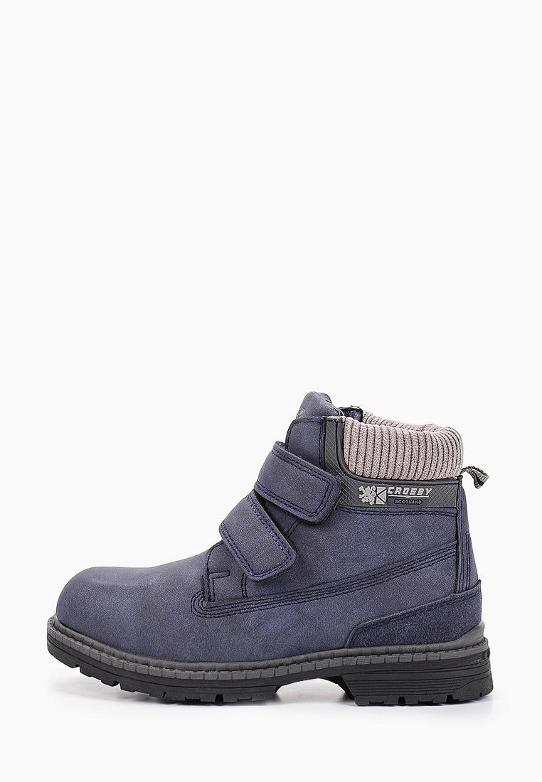 Ботинки для мальчиков CROSBY 298430/01-01