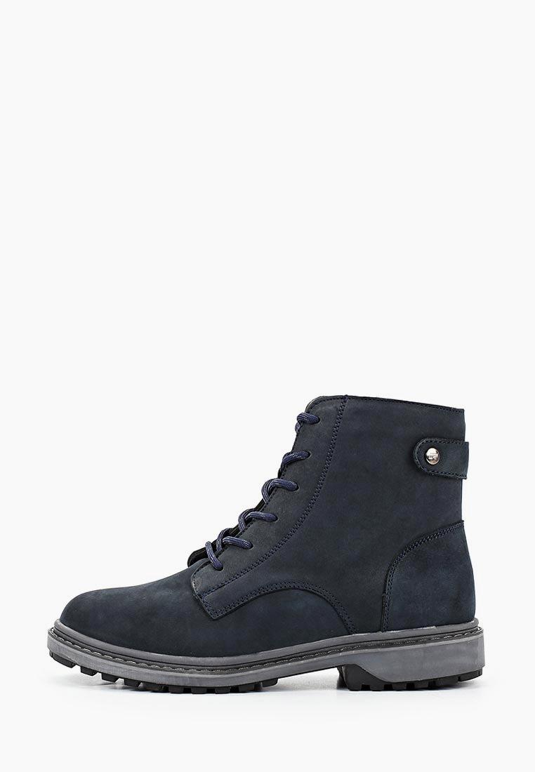 Ботинки для мальчиков CROSBY 298465/01-01